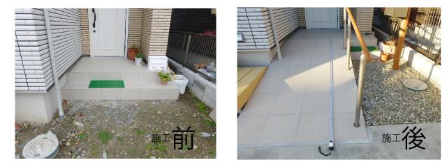 20150212アートスペース_施工実例_スロープ