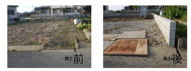 20150513アートスペース_施工実例_造成工事