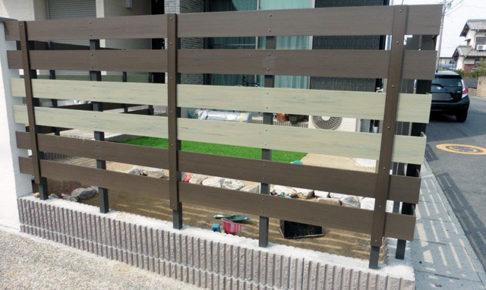 20180627アートスペースのフェンス工事04