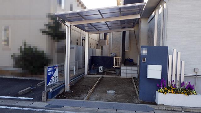 コンクリート打ち20200410_03