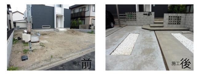 20161021アートスペース施工実例
