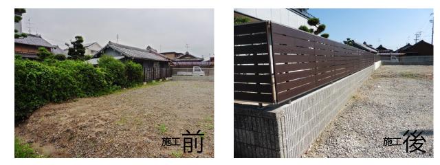 20161026目隠しフェンス